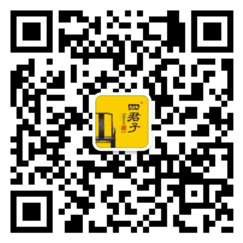 四君子新万博官网manbetx