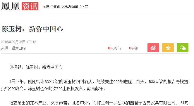 凤凰网.png