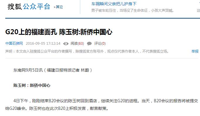 搜狐网.png
