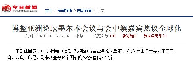 今日新闻1.png