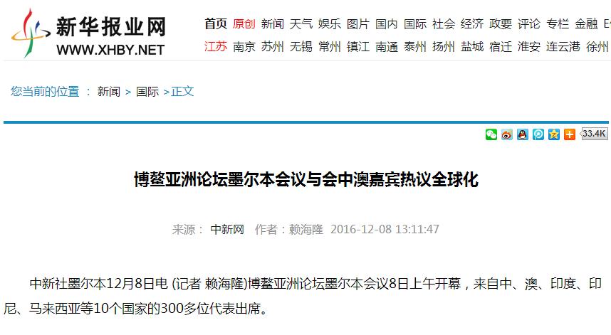 新华报业网1.png