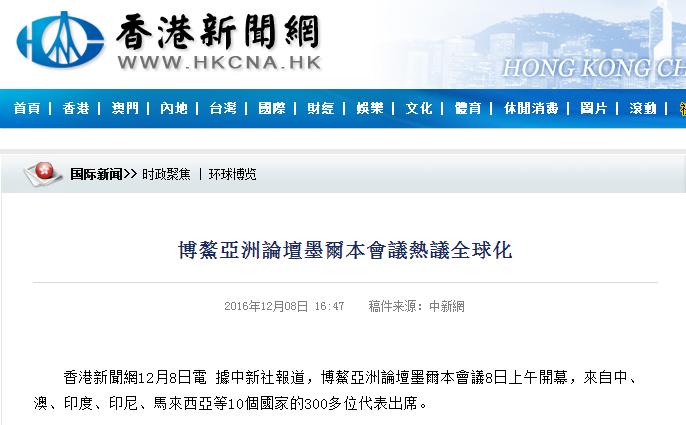 香港新闻网1.png