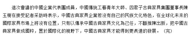 香港新闻网2.png