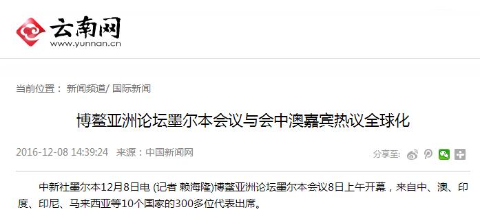 云南网1.png