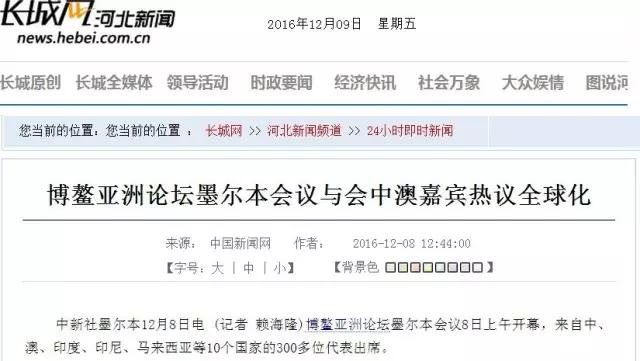 河北新闻1.png