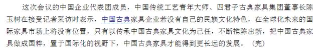 河北新闻2.png