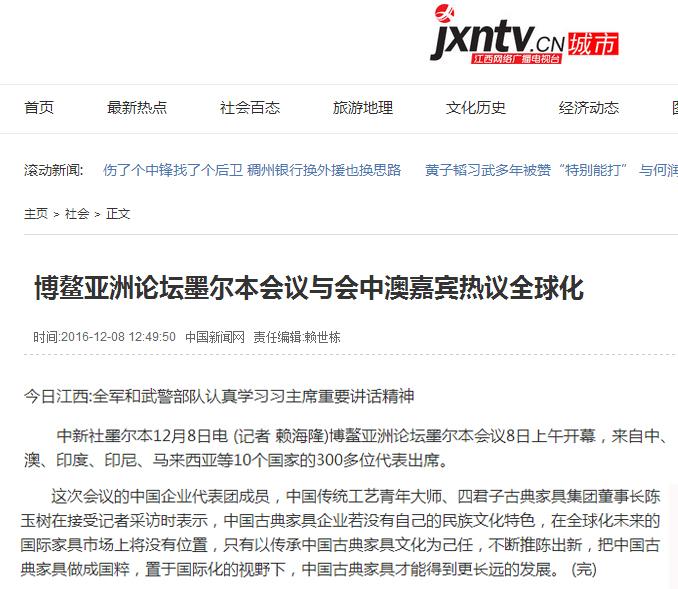 江西网络广播电视台1.jpg