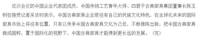 中国西藏网2.png