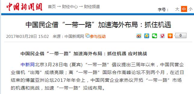中国新闻网1.png
