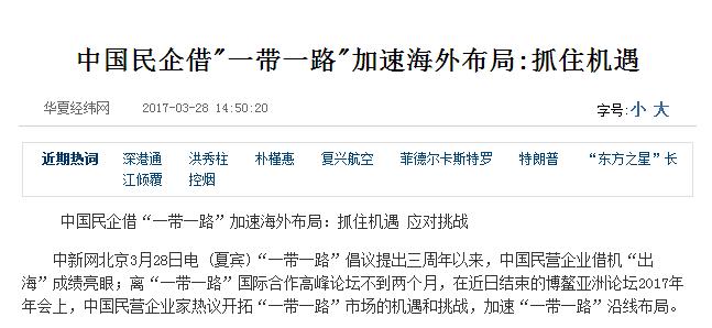 华夏经纬网.png