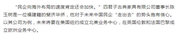 中国侨网2.png