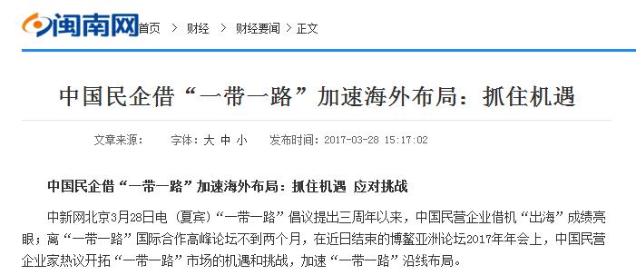 闽南网.png