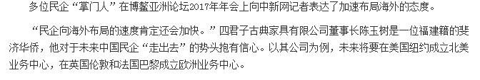 闽南网2.png