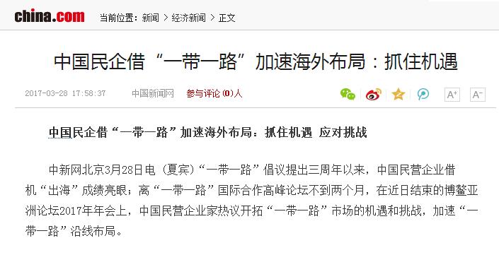 中华网1.png