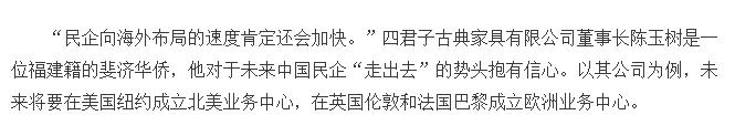 中华网2.png