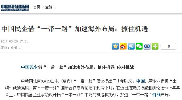 中国科技创新网.png