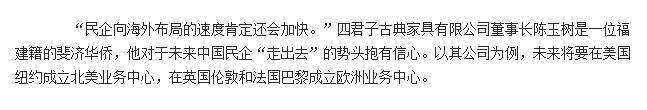 中国科技创新网2.png