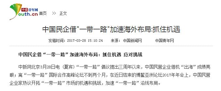 中国青年网1.png