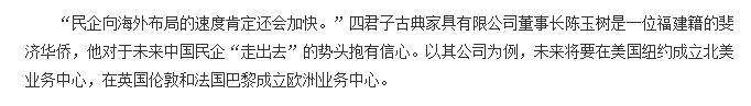 中国青年网2.png