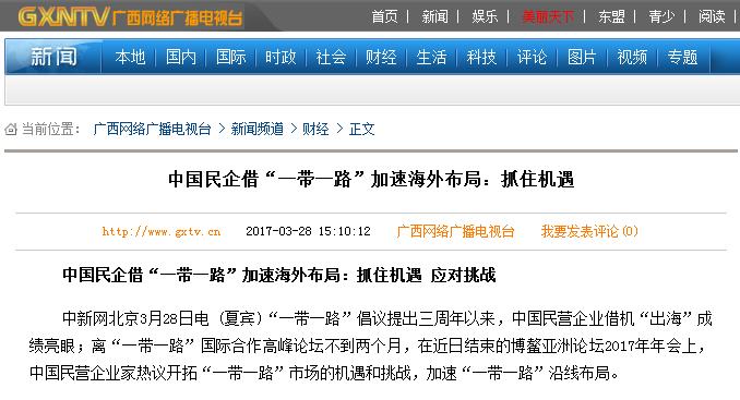 广西广播网络电视台1.png