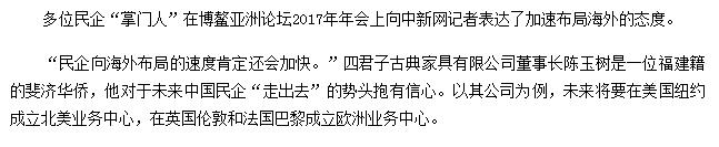 广西广播网络电视台2.png