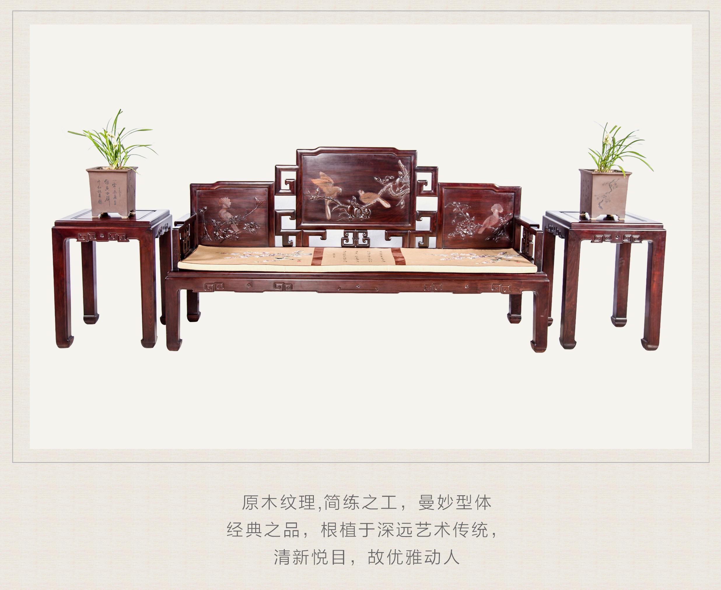 明式沙发八件套_05副本.jpg