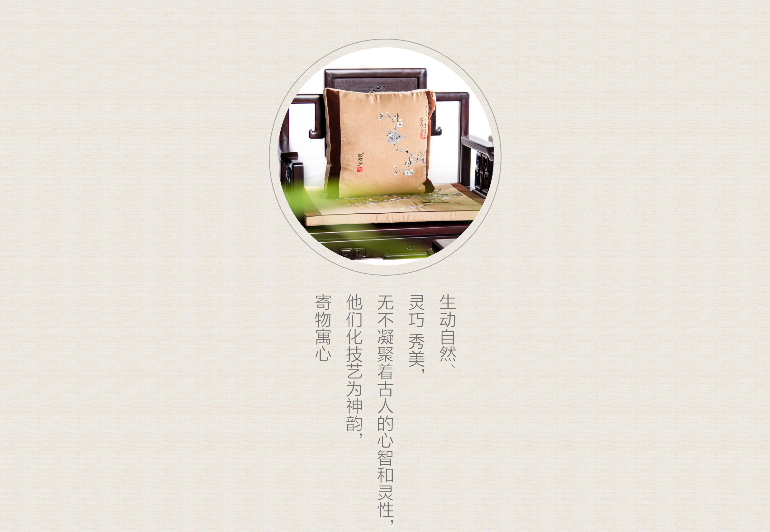 明式沙发八件套_10副本.jpg
