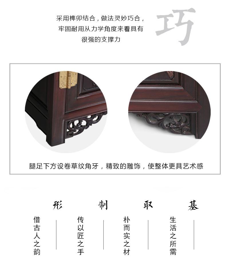 丝翎檀雕二联橱_07.jpg