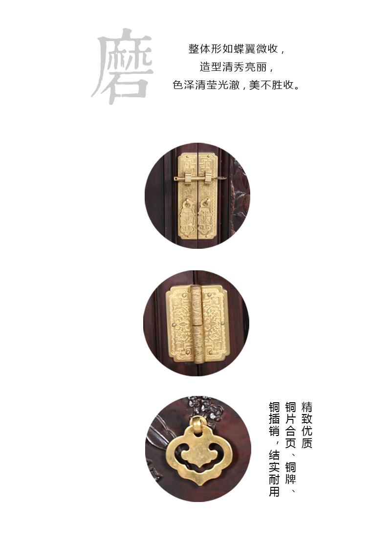 丝翎檀雕二联橱_08.jpg