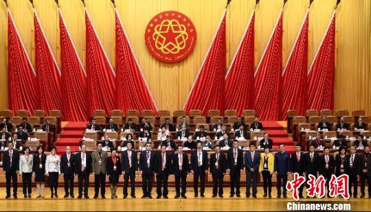 陈竞技宝二维码、陈秋途等多名企业界人士担任福建省侨联副主席