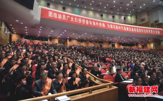 2017年12月6日,福建省第十次归侨侨眷代表大会在福州开幕。(张斌 摄)