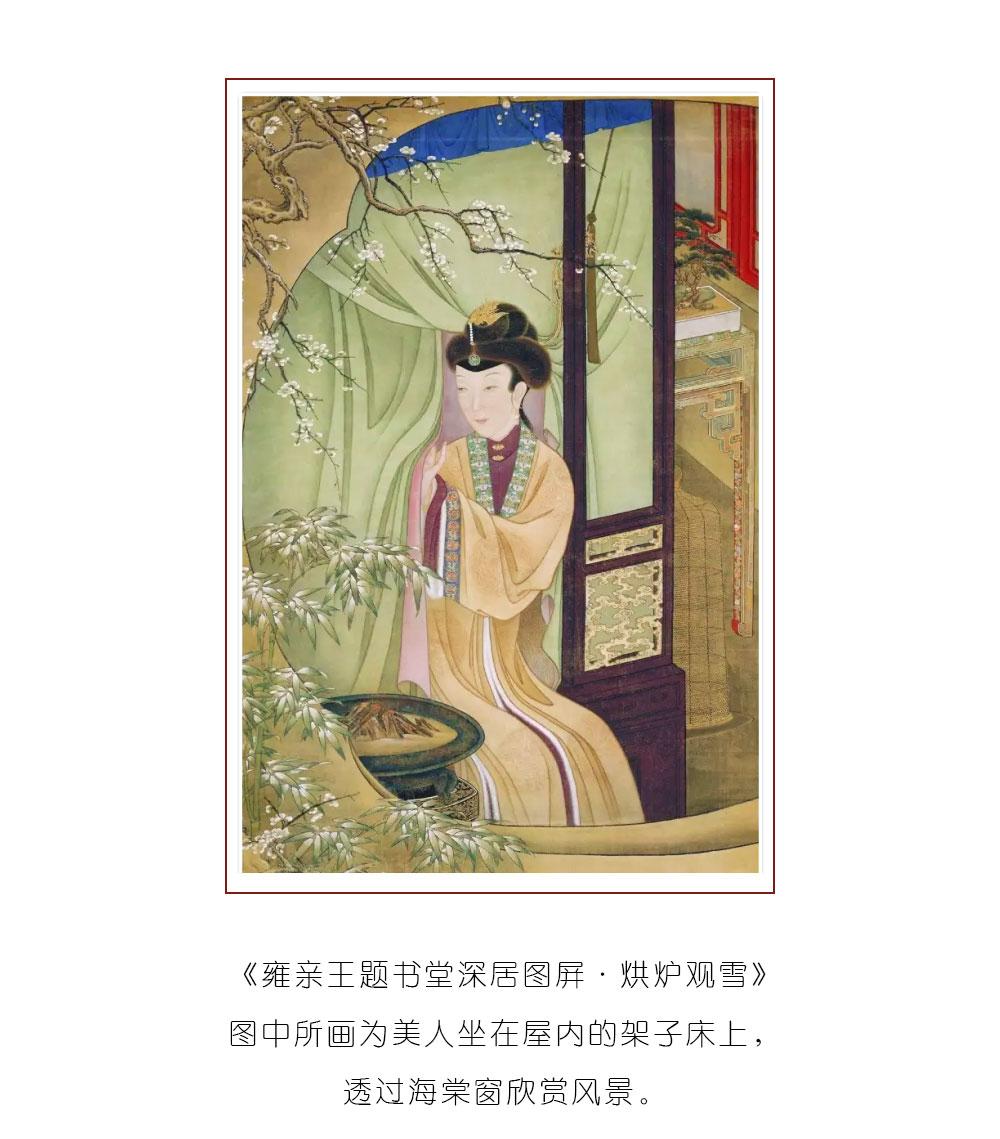 五福临门架子床_02.jpg