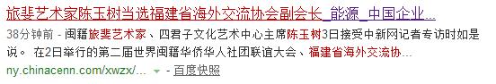 中企网 (1).png