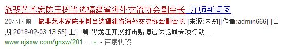 九师新闻网.png