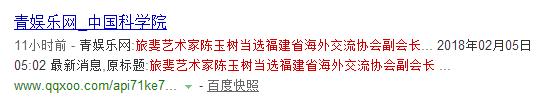 青娱乐网.png