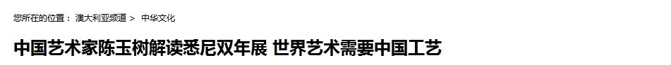 东南网2_副本.jpg