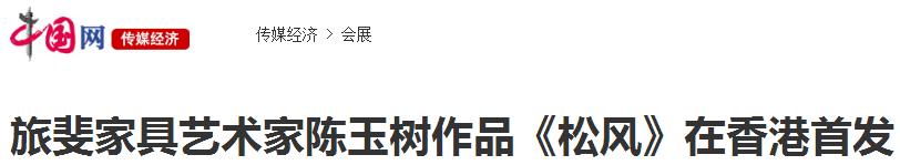 中国网 (2).png
