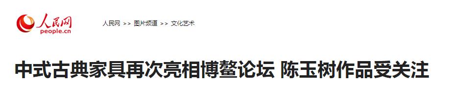 人民网.png