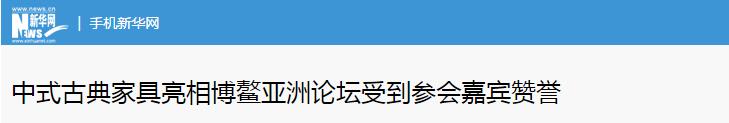 新华网.png