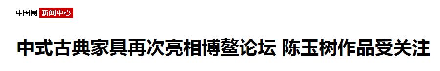 中国网2.png