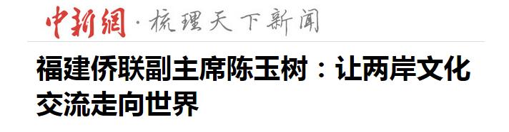中新网2.png