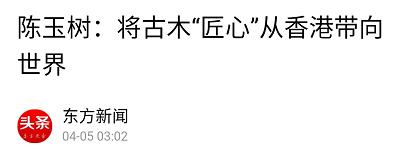 东方新闻.png