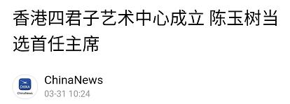 China News.png