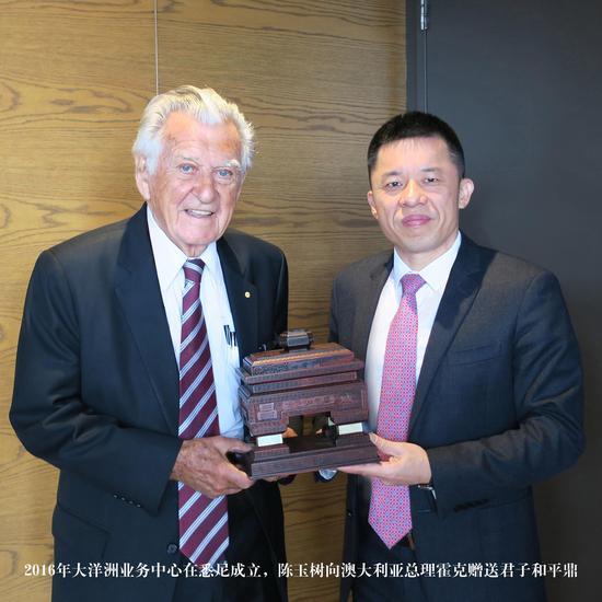 2016年悉尼,陈玉树与澳大利亚前总理霍克合影