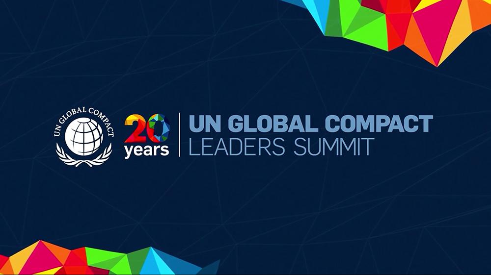 联合国全球契约20周年封面.jpg